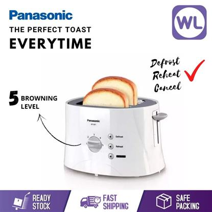 Picture of PANA TOASTER NT-GP1