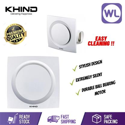 Picture of KHIND EXHAUST FAN VF-102 CEILLING TYPE 10""