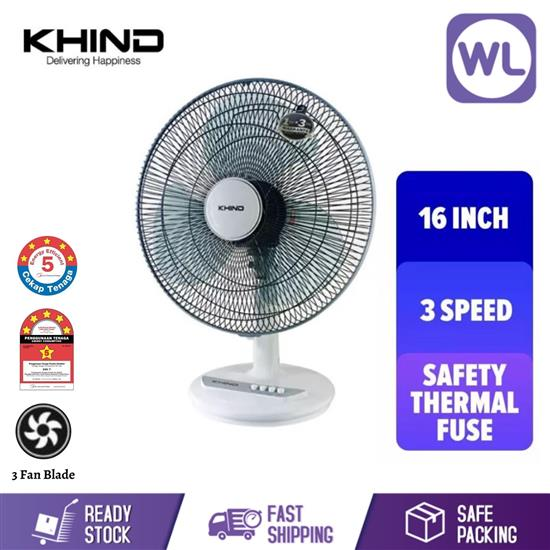 Picture of KHIND TABLE FAN TF168SE