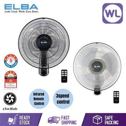 Picture of ELBA WALL FAN EWMF-E1646RC (BK/GR)