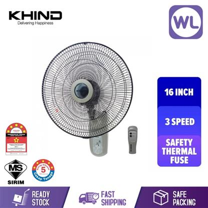 Picture of KHIND 16'' WALL FAN WF16JR (WITH REMOTE CONTROL)
