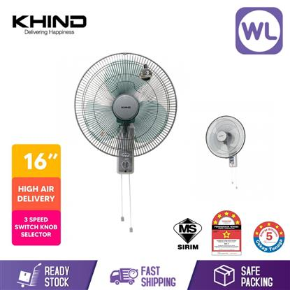 Picture of KHIND 16'' WALL FAN WF-1602SE