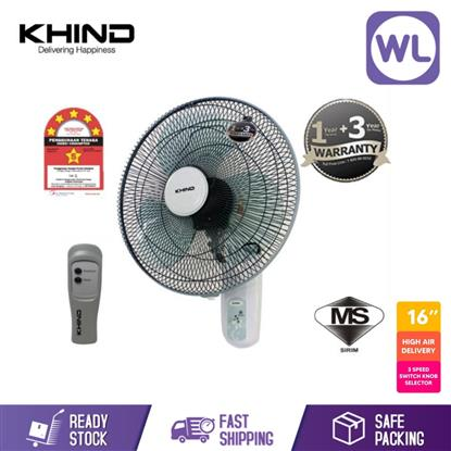 Picture of KHIND WALL FAN WF1680R SE (WITH REMOTE CONTROL)