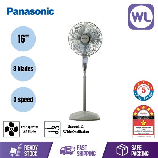 Picture of PANA STAND FAN F-MX405 CA (CHAMPAGNE)