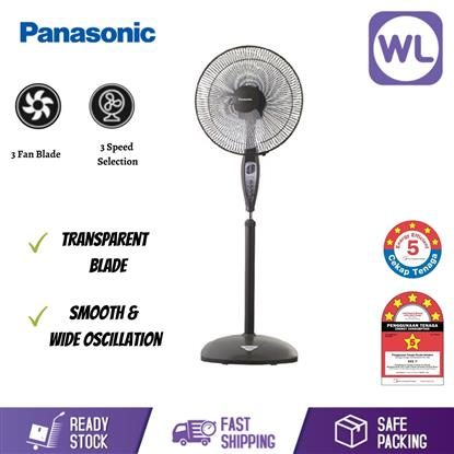 Picture of PANA TIMER STAND FAN F-MT405 BN (BROWN)