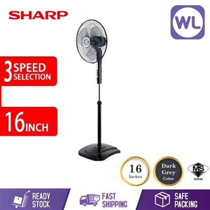 """Picture of SHARP 16"""" STAND FAN PJS169GY"""