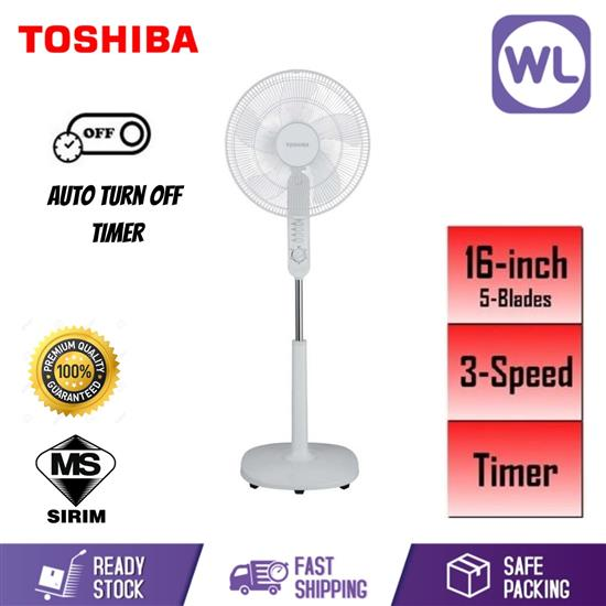 Picture of TOSHIBA STAND FAN F-LSA10(W)MY (WITH TIMER)