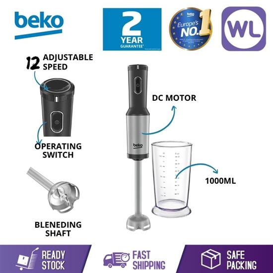 Picture of BEKO HAND BLENDER HBS7750X