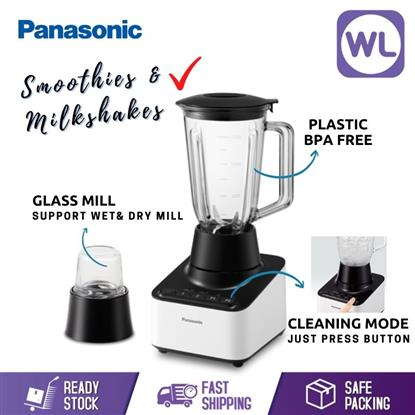 Picture of PANA 2.0L BLENDER MX-V300KSL (PLASTIC)