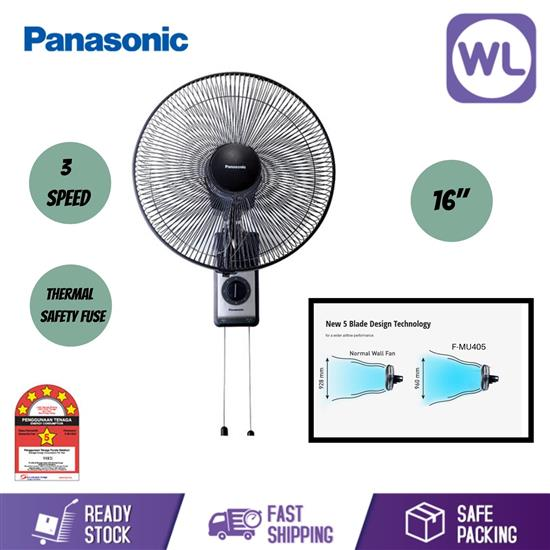 Picture of PANA WALL FAN FMU405DG (BLACK)