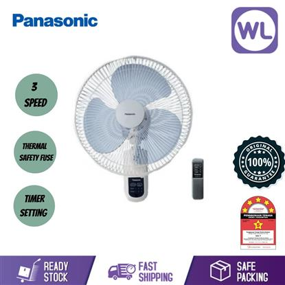Picture of PANA WALL FAN F-MU44R