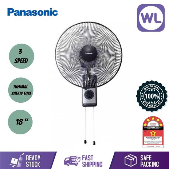 Picture of PANA WALL FAN F-MU453VBHH (DARK GREY)