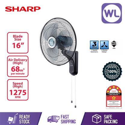 "Picture of SHARP 16"" WALL FAN PJW169GY"