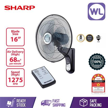 "Picture of SHARP 16"" WALL FAN PJW169RGY (WITH REMOTE)"