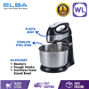 Picture of ELBA STAND MIXER ESMB-9925S