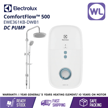 Picture of ELECTROLUX HOME SHOWER EWE361KB-DWB1 (DC PUMP/ RAIN/ SKY BLUE)