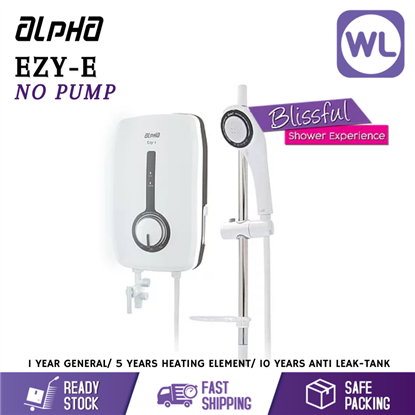 Picture of ALPHA HOME SHOWER EZY-E (NO PUMP)