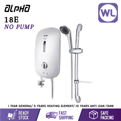 Picture of ALPHA HOME SHOWER SMART 18E (NO PUMP/ IVORY WHITE)