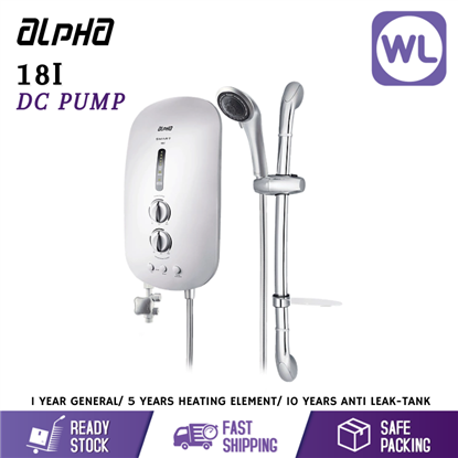 Picture of ALPHA HOME SHOWER SMART 18I (DC PUMP/ IVORY WHITE)