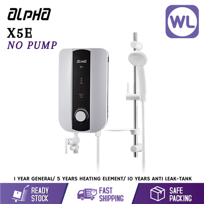 Picture of ALPHA HOME SHOWER X5E (NO PUMP/ WHITE)