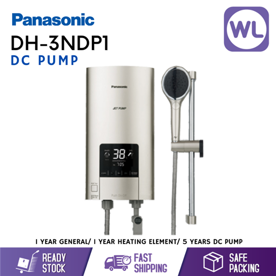 Picture of PANA HOME SHOWER DH-3NDP1 (DC PUMP/ SKIN SILVER)
