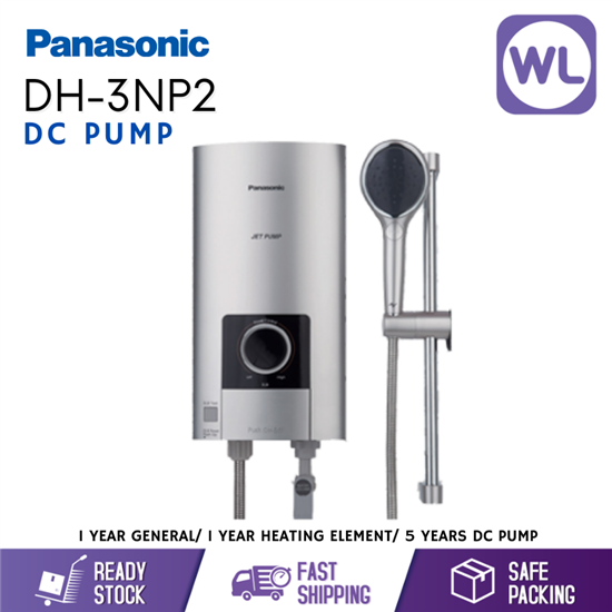 Picture of PANA HOME SHOWER DH-3NP2 (DC PUMP/ CRYSTAL SILVER)