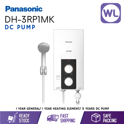 Picture of PANA HOME SHOWER DH-3RP1MK (DC PUMP/ BLACK)