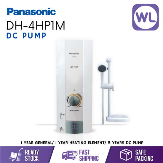 Picture of PANA HOME SHOWER DH-4HP1M (DC PUMP/ WHITE)