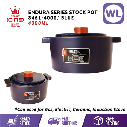 Picture of [4L/ INDUCTION] COLOR KING ENDURA STOCK POT (3461-4000/ BLUE)