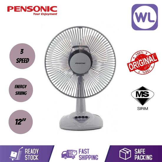 Picture of PENSONIC TABLE FAN AF-30B (GREY)