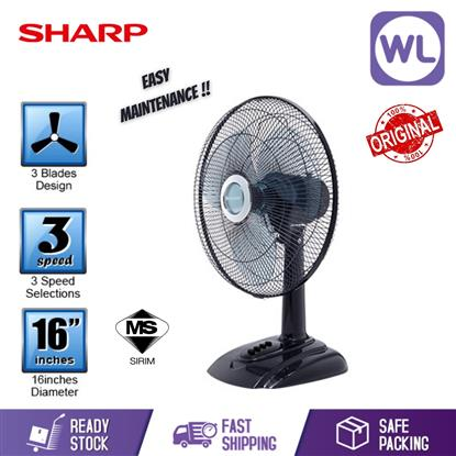 "Picture of SHARP 16"" TABLE FAN PJT169GY"