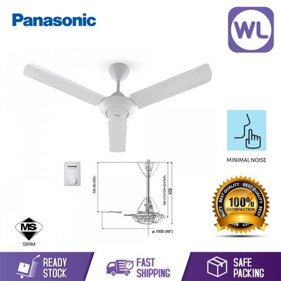 Picture of PANA CEILING FAN F-M12AO (WHITE)