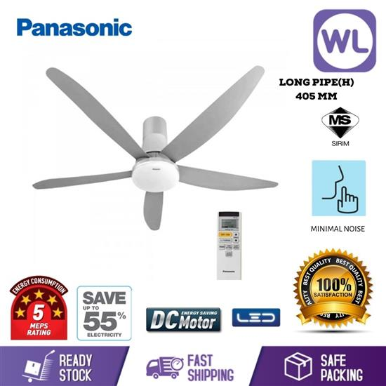 Picture of PANA CEILING FAN F-M15GWVBSRH (LONG PIPE/ LED)