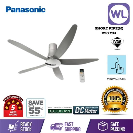 Picture of PANA CEILING FAN FM15H5VBSQH (SHORT PIPE)
