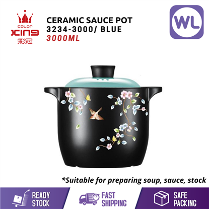 Picture of [3L] COLOR KING SAUCE POT (3234-3000/ BLUE)