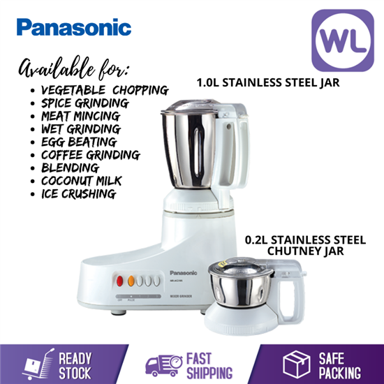 Picture of PANASONIC MIXER GRINDER MX-AC210SWUA