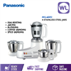 Picture of PANASONIC MIXER GRINDER MX-AC400W