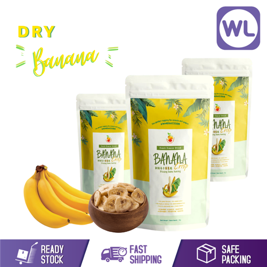 Picture of FREEZE DRIED BANANA 50G