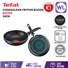 Picture of TEFAL COOKWARE COOK & CLEAN FRYPAN B22504 (24CM)