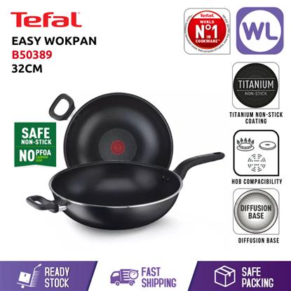 Picture of TEFAL COOK EASY WOKPAN B5038995 (32CM)