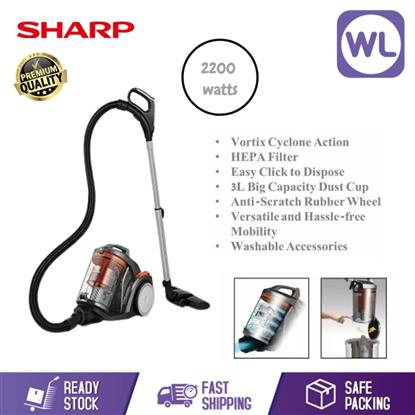 Picture of SHARP BAGLESS VACUUM CLEANER ECC2219N