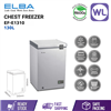 Picture of ELBA CHEST FREEZER EF-E1310 (130L/ GREY)
