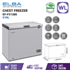 Picture of ELBA CHEST FREEZER EF-F5138E (510L/ GREY)