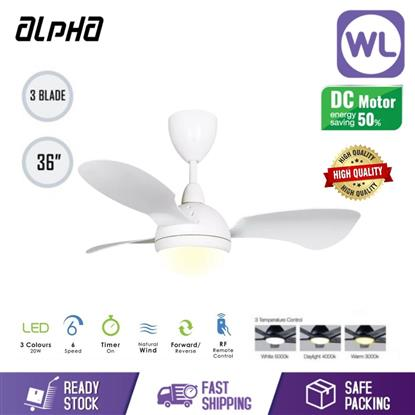 "Picture of ALPHA CEILING FAN VANNUS PICO 36"" (MATT WHITE) (LED/DC)"
