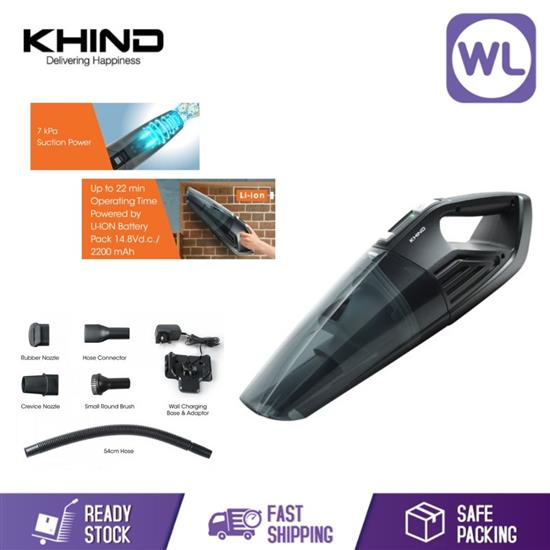Picture of KHIND HANDHELD VACUUM CLEANER VC9678