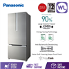 Picture of PANASONIC ECONAVI 2 DOOR FRIDGE NR-BY608XSMY (602L/ STAINLESS)