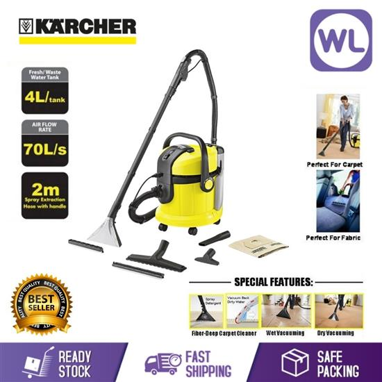 Picture of KARCHER 3 IN 1 SPRAY EXTRACTION CARPET CLEANER SE 4001