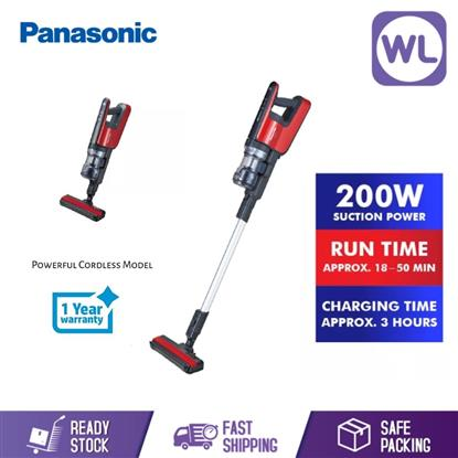 Picture of PANASONIC CORDLESS VACUUM CLEANER MC-BJ980R147 (28.8V)