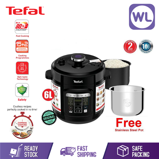 Picture of TEFAL PRESSURE COOKER CY601D (FREE POT)