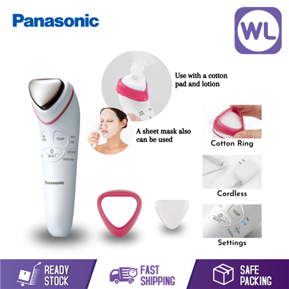 Picture of PANASONIC NOURISHING IONIC FACIAL CLEANSER & TONER EH-ST63